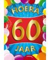 Feestartikelen 60 jaar poster