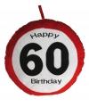 60e verjaardag kussen 30 cm
