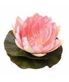 Kunstbloemen roze waterlelie