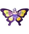 Vlinder knuffeldieren 38 cm